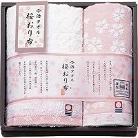 今治毛巾 樱花布 毛巾套装 IS7615 粉色 フェイスタオル(33×80cm)・ウォッシュタオル(33×34cm)