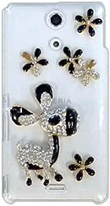 智能手机壳 透明 宝石 装饰 套 透明壳 硬质 装饰 定制 壳wn-0062545-wy Galaxy S4 SC-04E ロバ