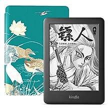 Kindle X 国家宝藏联名套装,荷塘乳鸭,包含全新Kindle青春版 黑色、国家宝藏联名保护套 荷塘乳鸭