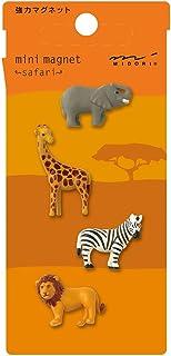 Midori 迷你磁铁,Safari 动物 (59755006)