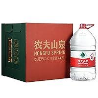 农夫山泉 饮用天然水5L*4桶 整箱