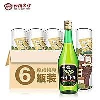 汾酒 45度竹叶青酒 500mL*6瓶