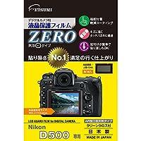 エツミ 液晶保護フィルム デジタルカメラ用液晶保護フィルムZERO Nikon D500専用