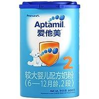Aptamil 爱他美 2段较大婴儿配方奶粉(6-12个月) 800g(德国原装进口-新老包装随机发货)