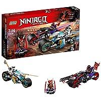 LEGO 乐高  拼插类 玩具  Ninjago 幻影忍者系列 巨轮摩托车追击战 70639 7-14岁