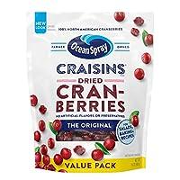 Oceean Spray Craisins 干蔓越莓,24 盎司(8 件装)