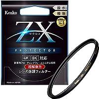 肯高镜片过滤器 ZX 保护镜头保护用拒水、拒油涂层 フローティングフレームシステム 日本制造 黑 62mm