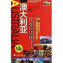 乐游全球:澳大利亚(附超大实用可剪切地图)