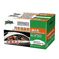 快活林 活性炭 汽车除味 除甲醛 祛味 车用活性炭包 2kg汽车炭(供应商直送)