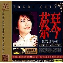蔡琴:经典3(CD)