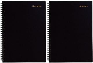 """Maruman Mnemosyne 特殊備忘錄記事本 - B5 (6.9 英寸 X 9.8 英寸) - 7 mm 規則分格 - 30 行 X 80 頁 6.9"""" x 9.8"""" (Pack of 2)"""