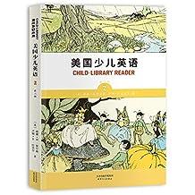 美国少儿英语(英文彩色插图版)(第二辑 第2册) (English Edition)