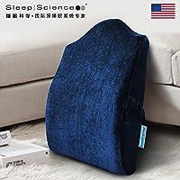 Sleep Science 美国睡眠科学小美人专利腰靠人体工学记忆棉靠垫 加高加厚撑腰护脊久坐不累 办公椅沙发汽车靠垫护腰垫 商务系宝蓝色