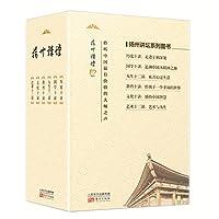 扬州讲坛(1-6)(套装共6册)