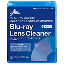 CYBER ? 藍光透鏡清潔器 強力濕式( PS4 / PS3 用)