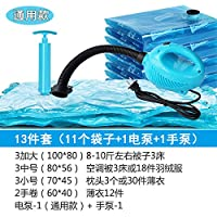 压缩袋电泵电动抽气泵电动真空泵吸气泵真空压缩袋抽气机电动泵13件套(含电泵)