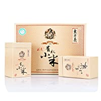 山西特产小米礼盒 东方亮祺亮小米1.28kg黄小米 2016新小米杂粮