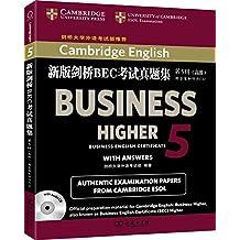 新版剑桥BEC考试真题集(第5辑):高级(附答案和听力CD)