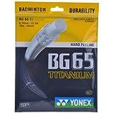 YONEX 尤尼克斯 羽毛球拍线 BG-65TI 进攻型耐打拍线 多色可选  (蓝色)