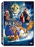 纳尼亚传奇:黎明踏浪号(DVD5)