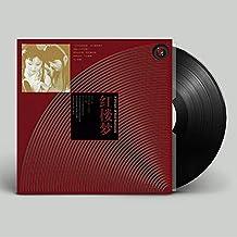 央视87版电视连续剧《红楼梦》原声黑胶大碟(普通版)(LP黑胶唱片)【盛鑫音像】