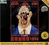 选举追缉令1998(2VCD)