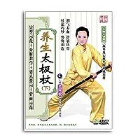 吴阿敏-养生太极杖(下)DVD 教材光盘