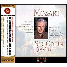 莫扎特最著名的歌剧序曲及小夜曲(CD)