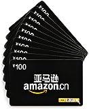 亚马逊礼品卡-实物卡-多种面额-免费配送-10张卡套装