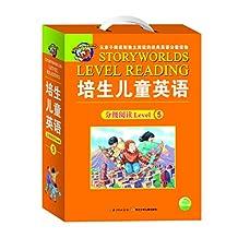 培生儿童英语分级阅读Level 5(升级版)(套装共20册)