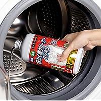全自动洗衣机槽清洁剂红瓶 滚筒洗衣机清洗剂 内筒杀菌除垢消毒液 桶洗剂 (2瓶)