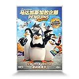 {福斯} 马达加斯加的企鹅(DVD9) The Penguins of Madagascar