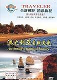 澳大利亚自然风光(DVD)