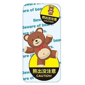 智能手机壳 透明 印刷 对应全部机型 cw-551top 套 熊 熊 Bear UV印刷 壳wn-0545555-wy Xperia J1 Compact D5788 B款