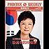 香港凤凰周刊精选故事:旋涡中的朴槿惠