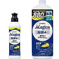 【量販裝】 Chummy Magic 餐具用洗滌劑 *+ 檸檬皮香味 主體220ml+替換裝 大型 880ml