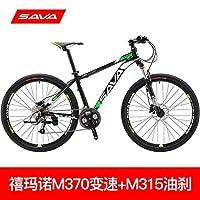 SAVA萨瓦山地自行车27/30速油刹铝合金26寸男女变速山地单车 M1