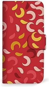mitas iphone 手机壳938SC-0048-RD/NXT-L29 18_Huawei Mate8 (NXT-L29) 红色