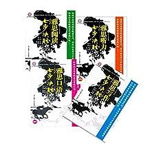 雅思写作+口语+听力+阅读七步决胜(配盘)四本