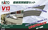 Kato USA Model Train Products N V13 UNITRACK 双轨提升环套装