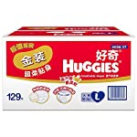 HUGGIES 好奇 金装 纸尿裤 尿不湿 箱装 L129片 (适合10-14kg)