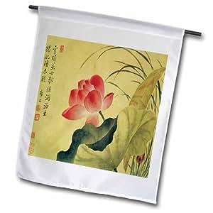 3dRose 莲花 Yun Shouping 日本艺术花园旗,30.48 x 45.72 厘米