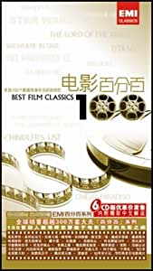 电影百分百Best Film Classics 100(6CD)