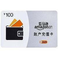 亚马逊账户充值卡