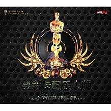 奥斯卡配乐大师(2CD)
