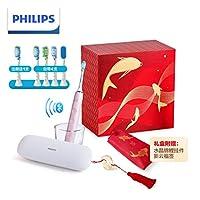 【限量免费领取新年礼盒,领券后须将礼盒同时加入购物车即可享受】Philips飞利浦 Sonicare 钻石亮白智能型 声波震动牙刷 (冰晶粉)HX9924/22  (含USB旅行充电盒和无线充电玻璃杯)