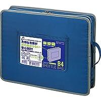 KOKUYO 国誉 文件资料收纳包 硬壳型 B4 蓝色