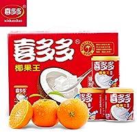 喜多多 蜜桔椰果王 200g*10罐 整箱 果蔬 果汁饮料