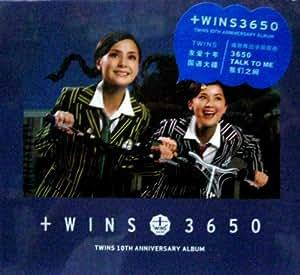 TWINS:3650友爱十年 2011全新国语专辑(CD)