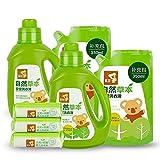【1.2L*2瓶+补充包350ml*2包+洗衣皂*3入】喜多婴儿洗衣液 宝宝洗衣液 儿童草本洗衣液组合 婴幼儿专用(温和草本植物配方)